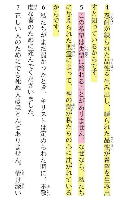f:id:hoshishusaku:20180902174007j:image