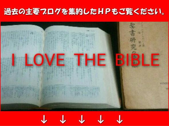 f:id:hoshishusaku:20180903040558j:plain