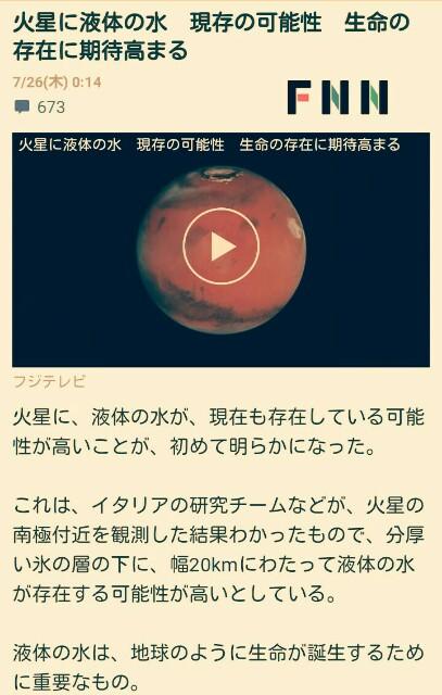 f:id:hoshishusaku:20180903072352j:image