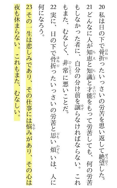 f:id:hoshishusaku:20180906025553j:image