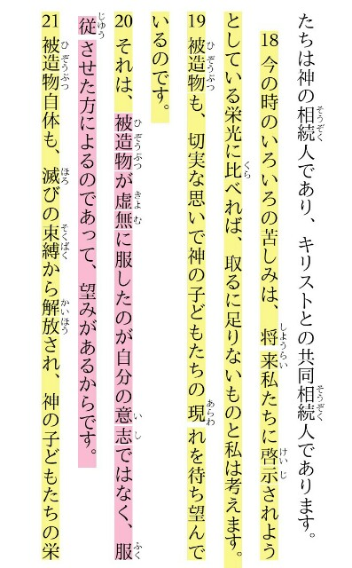 f:id:hoshishusaku:20180906025605j:plain