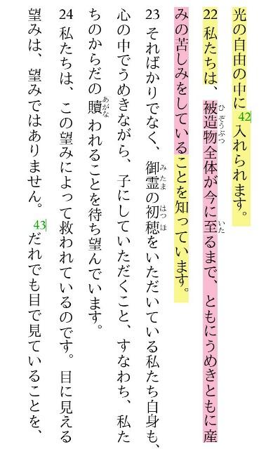 f:id:hoshishusaku:20180906025616j:plain