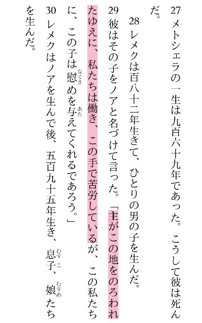 f:id:hoshishusaku:20180906025627j:image