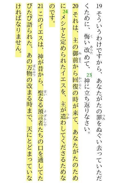 f:id:hoshishusaku:20180909052836j:image