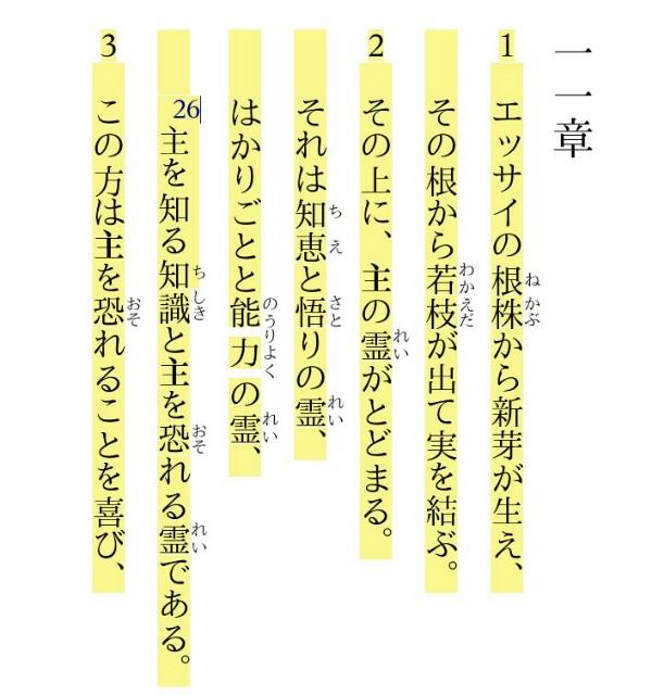f:id:hoshishusaku:20180909052848j:image
