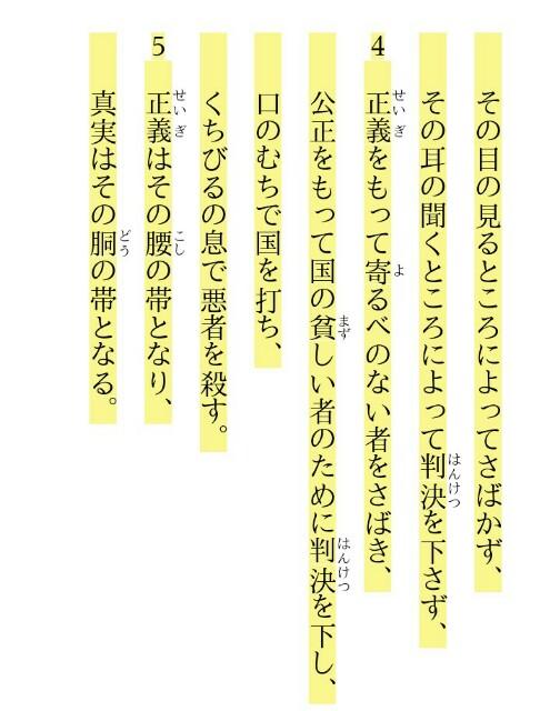 f:id:hoshishusaku:20180909052901j:image