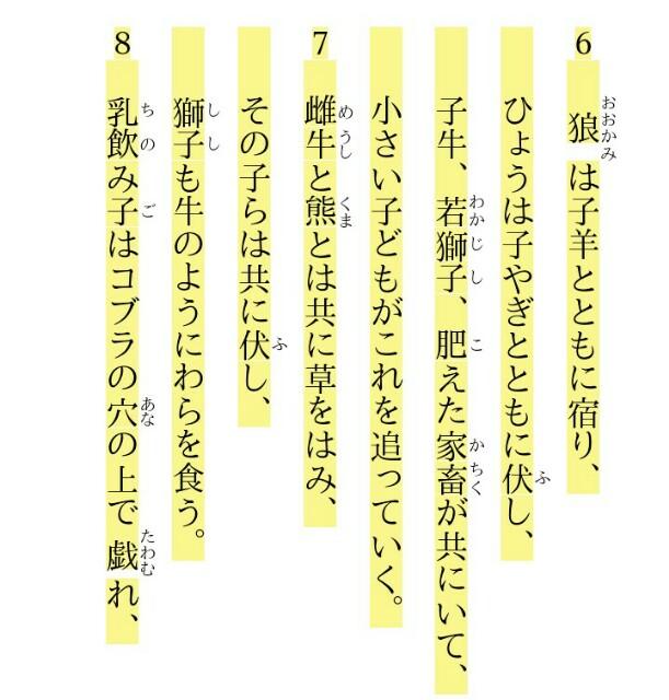 f:id:hoshishusaku:20180909052914j:image