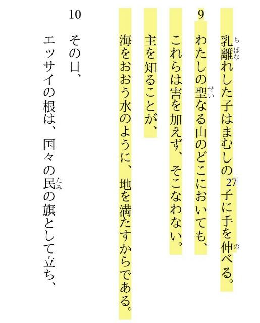 f:id:hoshishusaku:20180909052925j:image