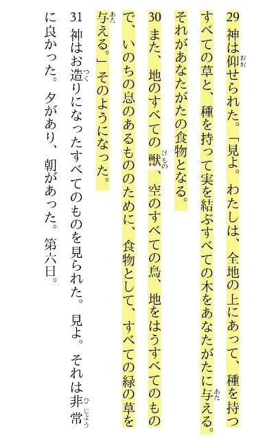 f:id:hoshishusaku:20180909052935j:image