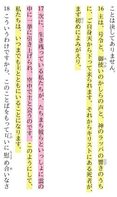 f:id:hoshishusaku:20181212050656j:image