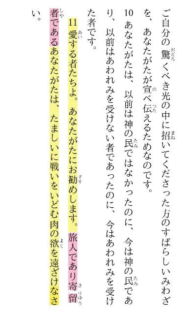 f:id:hoshishusaku:20181212050723j:image