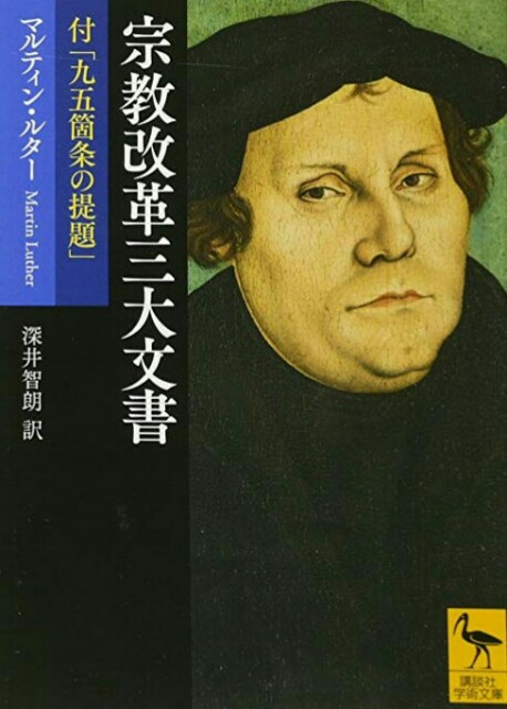 f:id:hoshishusaku:20190110041101j:image