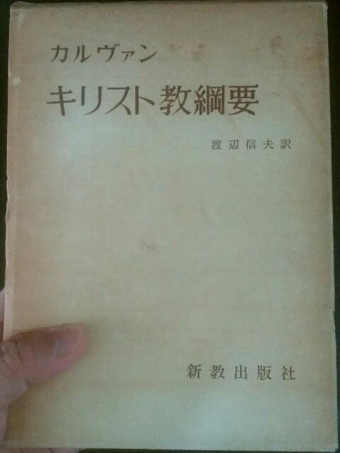 f:id:hoshishusaku:20190116145048j:plain