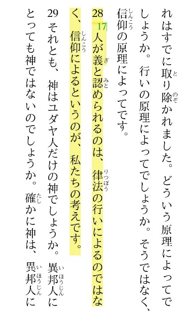f:id:hoshishusaku:20190121035944j:image