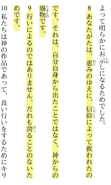 f:id:hoshishusaku:20190121040003j:image
