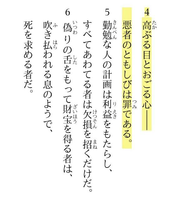 f:id:hoshishusaku:20190121040016j:image