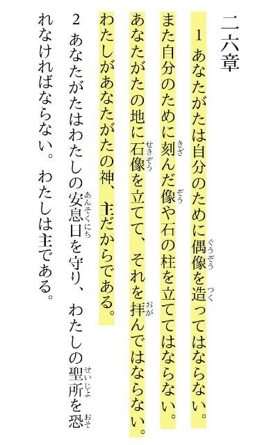 f:id:hoshishusaku:20190127144904j:image