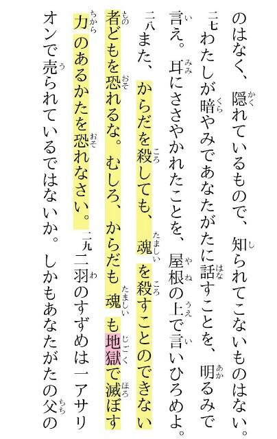 f:id:hoshishusaku:20190206154542j:image