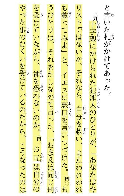f:id:hoshishusaku:20190206154555j:image