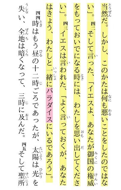 f:id:hoshishusaku:20190206154611j:image