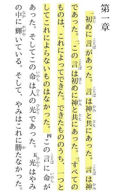 f:id:hoshishusaku:20190206154625j:image