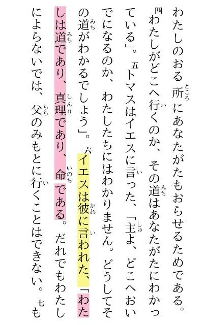 f:id:hoshishusaku:20190206154638j:image