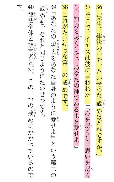 f:id:hoshishusaku:20190213145812j:image