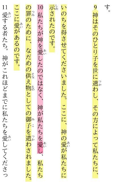 f:id:hoshishusaku:20190213145825j:image