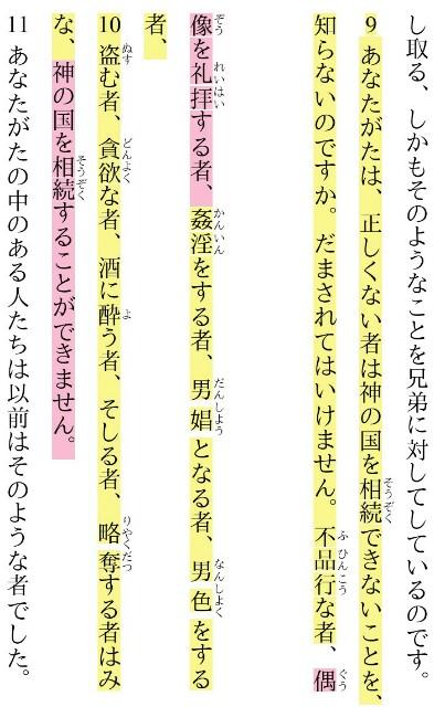 f:id:hoshishusaku:20190214045659j:image