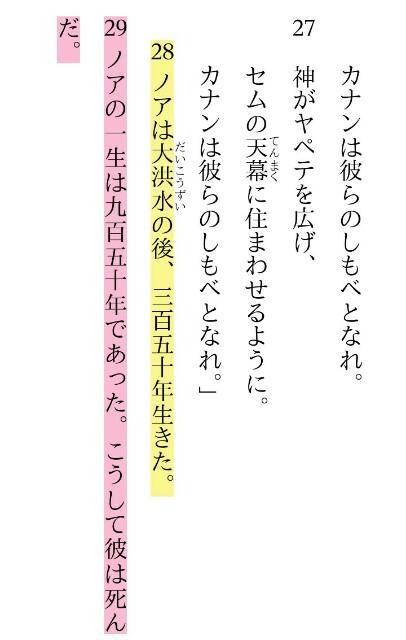 f:id:hoshishusaku:20190218042656j:image