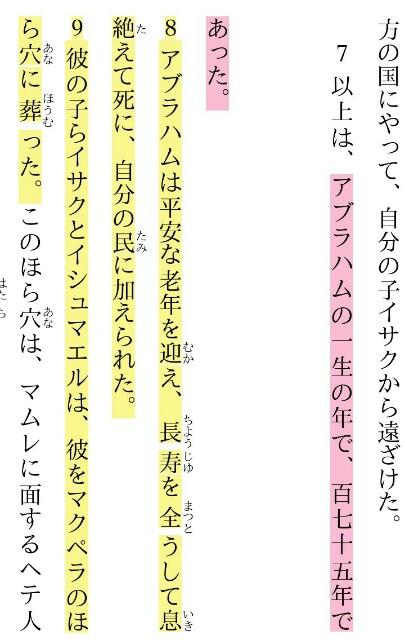 f:id:hoshishusaku:20190218042723j:image