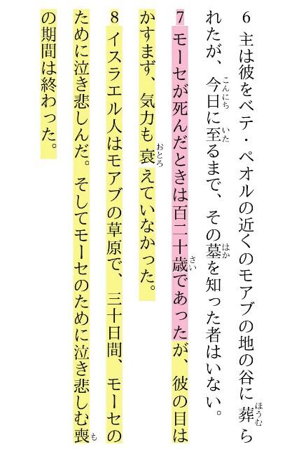 f:id:hoshishusaku:20190218042737j:image