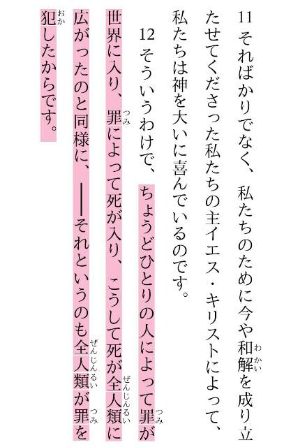 f:id:hoshishusaku:20190221152804j:image