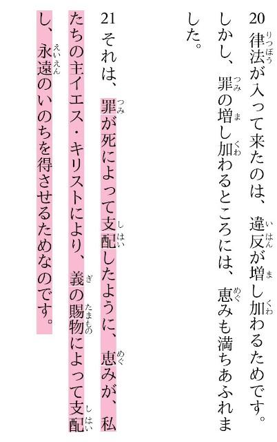 f:id:hoshishusaku:20190221152818j:image