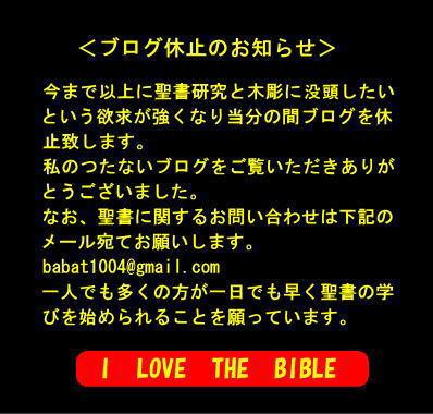 f:id:hoshishusaku:20190225064634j:plain