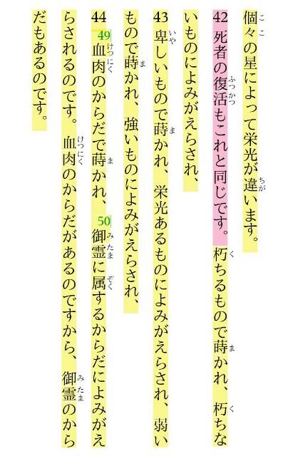 f:id:hoshishusaku:20190430141501j:image
