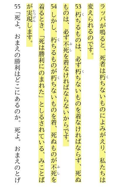 f:id:hoshishusaku:20190430141608j:image