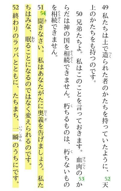 f:id:hoshishusaku:20190430141624j:image