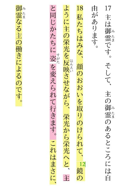 f:id:hoshishusaku:20190430141638j:image