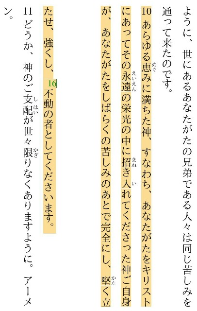 f:id:hoshishusaku:20190506061556j:image