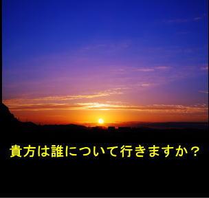f:id:hoshishusaku:20190511061852j:plain
