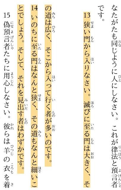 f:id:hoshishusaku:20190511071421j:image