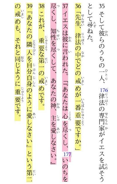 f:id:hoshishusaku:20190519074241j:image