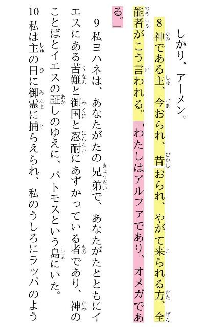 f:id:hoshishusaku:20190603080908j:image