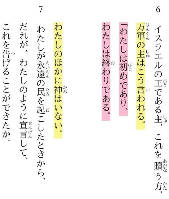 f:id:hoshishusaku:20190603080920j:image