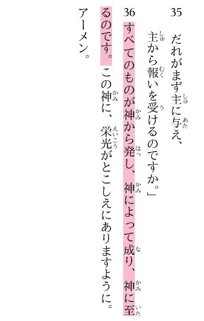 f:id:hoshishusaku:20190603080929j:image