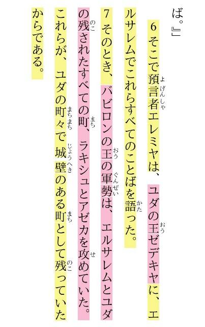 f:id:hoshishusaku:20190608044419j:image