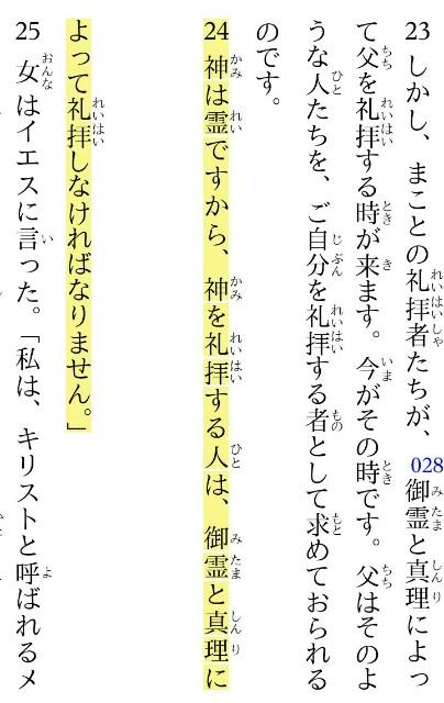 f:id:hoshishusaku:20190610064827j:image