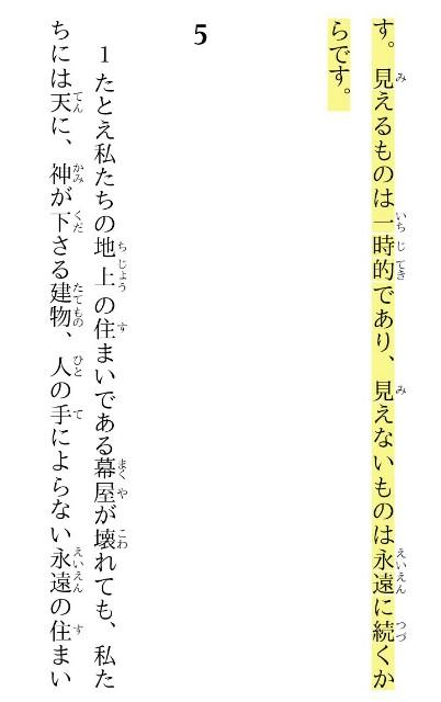 f:id:hoshishusaku:20190610064837j:image