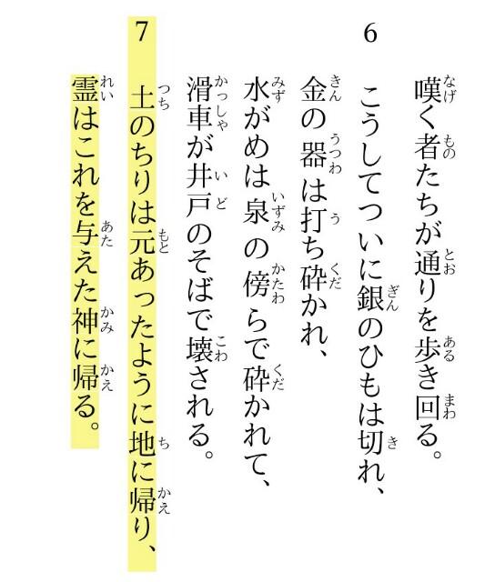f:id:hoshishusaku:20190610064847j:image